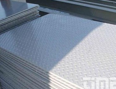 Sale Of Chequered Steel Plate From China