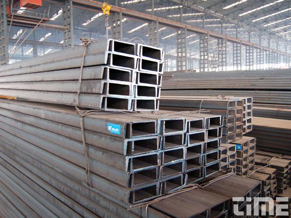 Supplier Of Channel Bar Section Steel Jis Channel Bar En