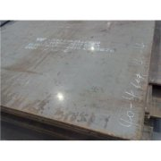 high strength low alloy steel sheet